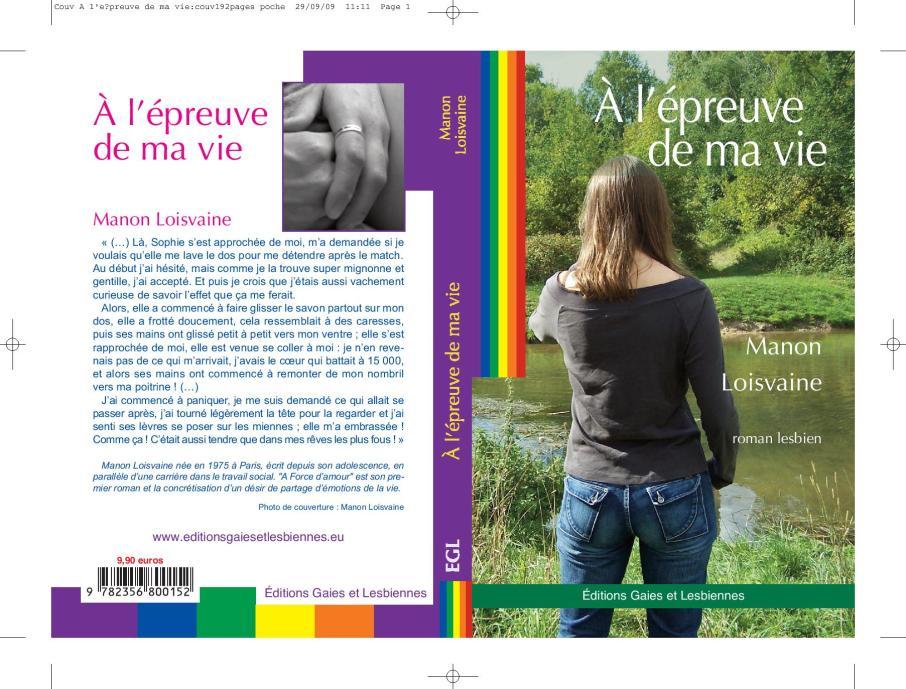 couv a l épreuve de ma vie_couv192pages poche-page-001
